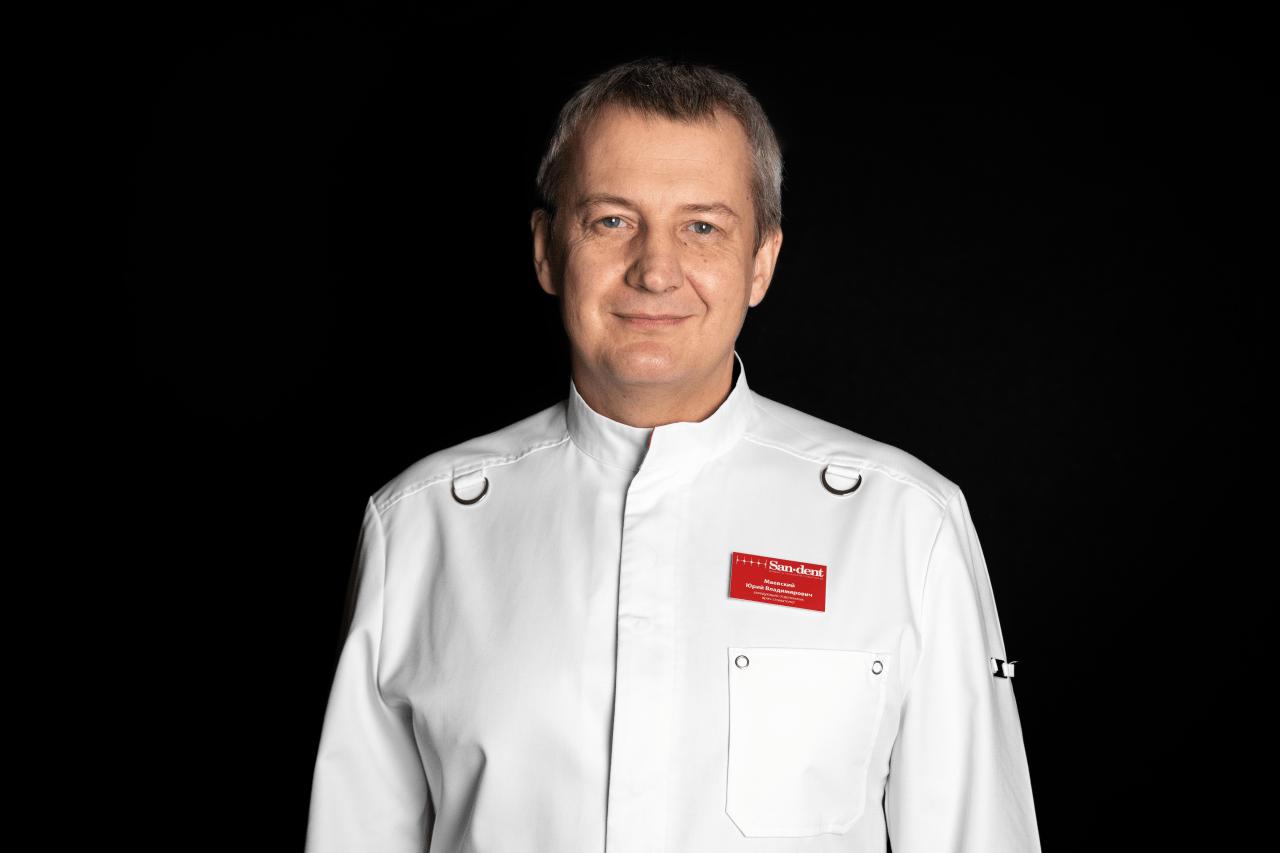 Маевский Юрий Владимирович